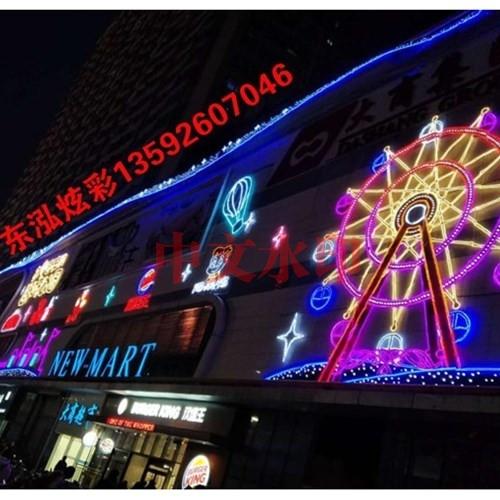 北京灯饰画