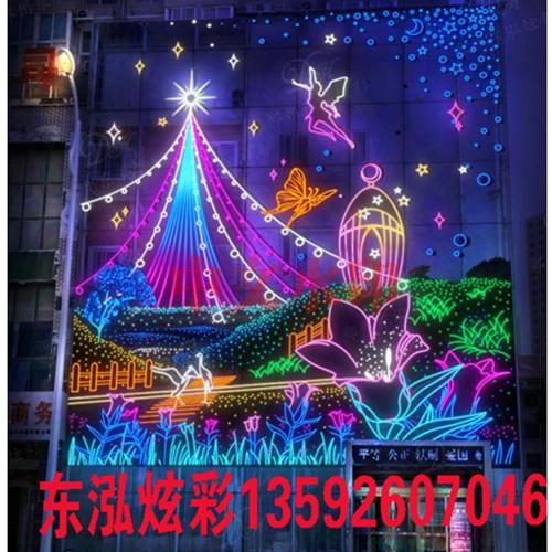 圣诞节灯饰画
