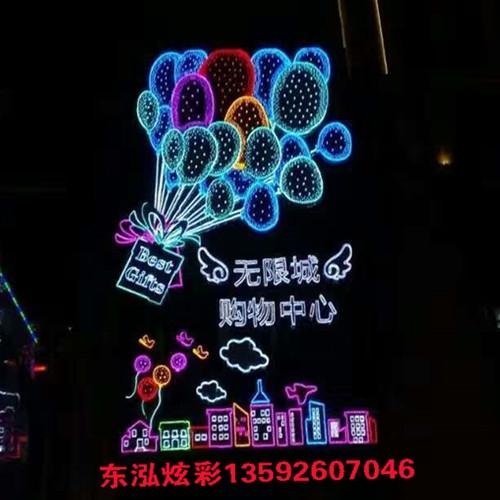 北京开业庆典灯饰画