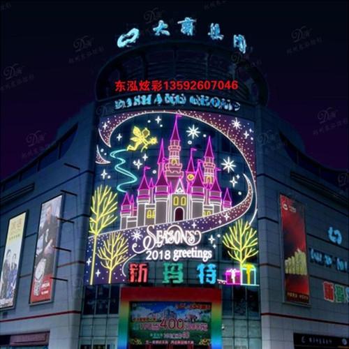 上海灯饰画