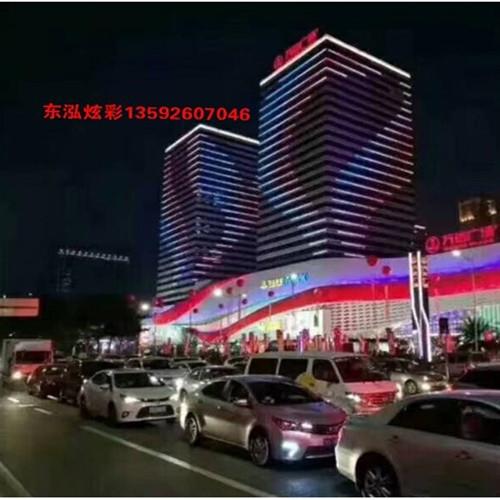 上海楼体亮化